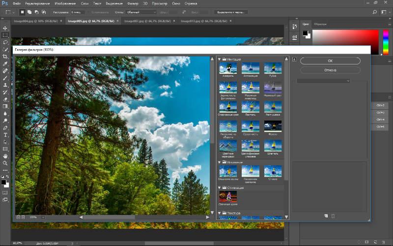 Обработка фото в программе Photoshop CS6