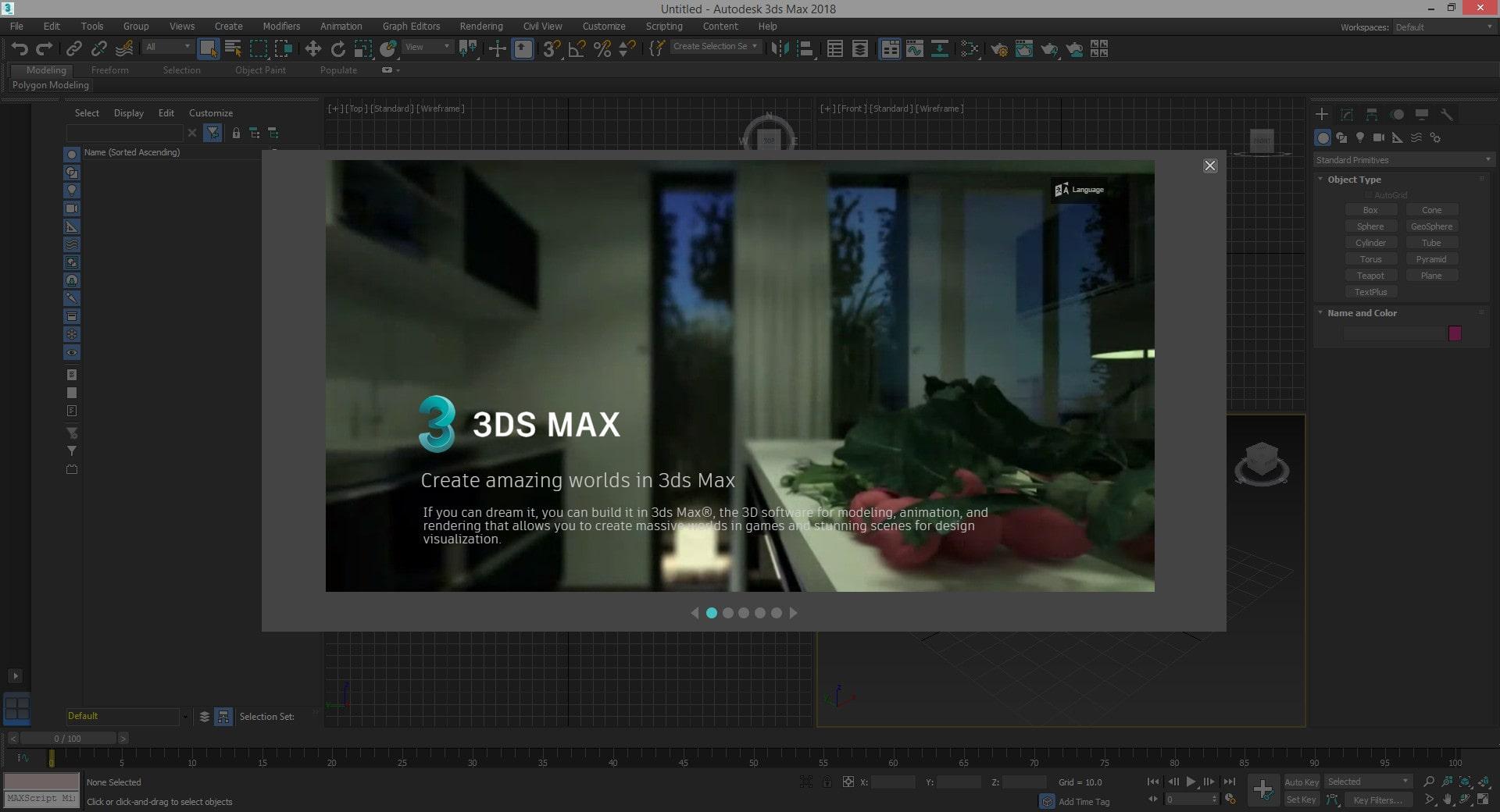 Стартовое окно программы 3Ds Max 2019