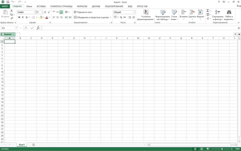 Работа с таблицами в программе