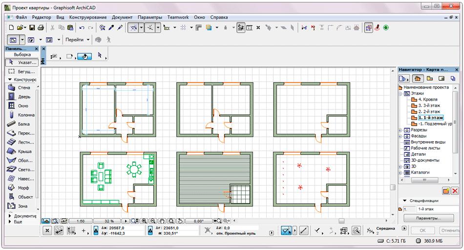 Проект квартир в системе ArchiCAD