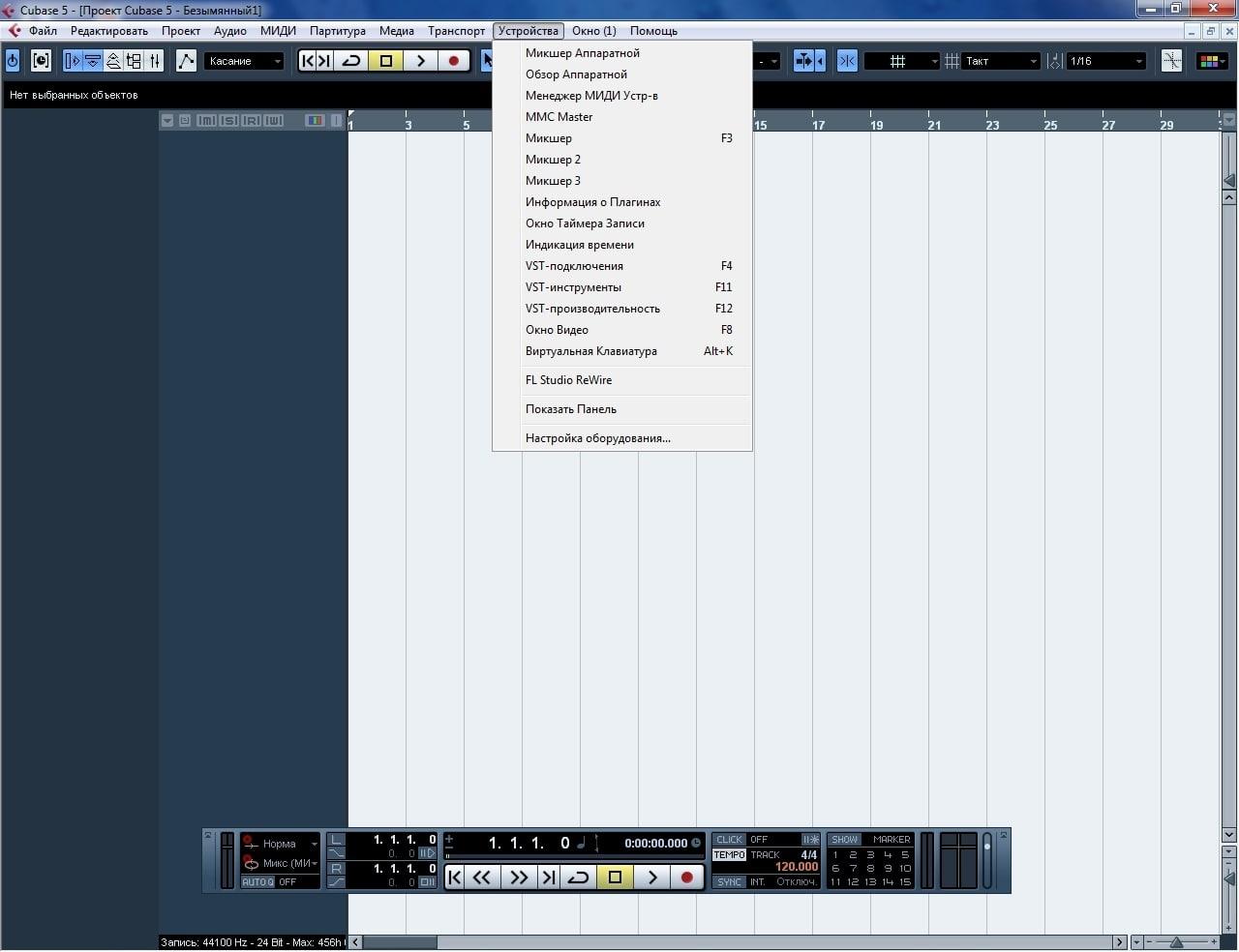Список доступных аудиоустройств