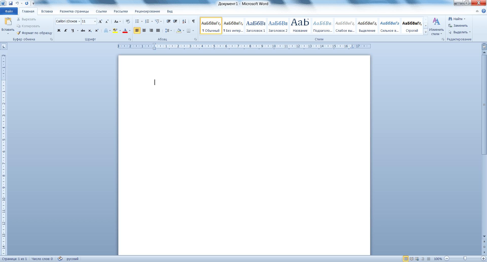 Создание документов в Microsoft Office 2007