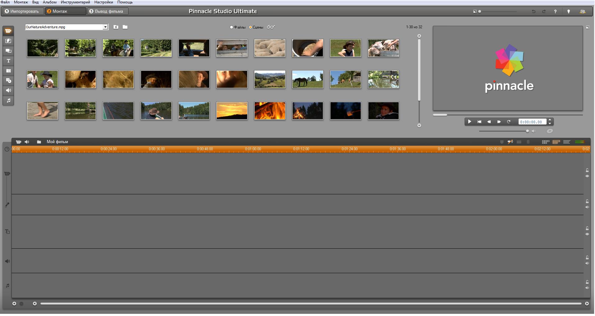 Создание видео-проекта в программе