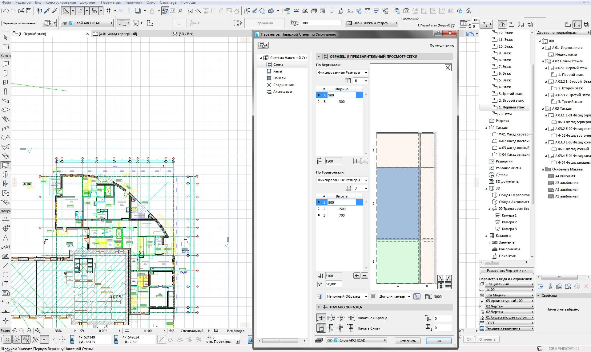 Создание проектов зданий в системе