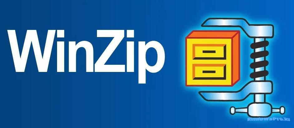 Логотип архиватора